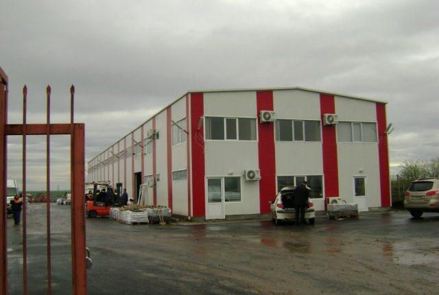 Складова база Оргахим