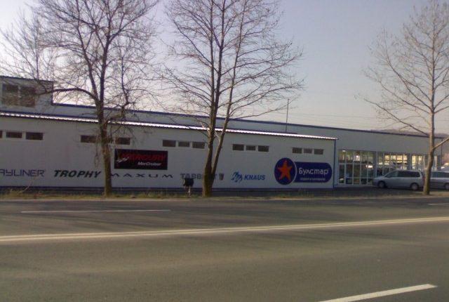 Козирог27 изгради яхтен шоурум и сервез с. Атия