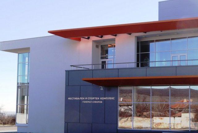 Козирог27 построи Спортна зала – гр. Суворово чрез метална конструкция и изолационни стенни и покривни термо панели